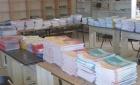 التربية جميع الكتب ستكون بين أيدي الطلبة بداية الأسبوع القادم