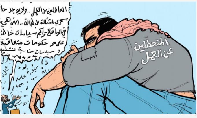بعد وصول البطالة الى 23 ..توجه حكومي لتأجير أراض الخزينة للشباب والعاطلين عن العمل