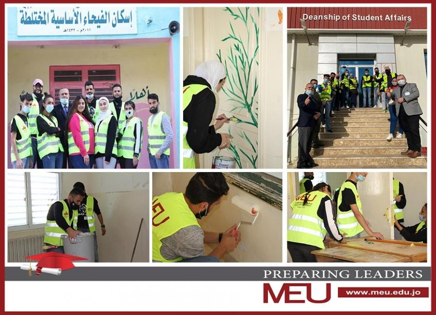 بالألوان الناطقة.. طلاب جامعة الشرق الأوسط ينظمون حملة جديدة