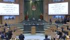 7 نواب يؤدون اليمين الدستورية بعد تغيبهم عن الجلسة الأولى - أسماء