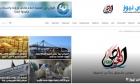 اطلاق شركة خليج العقبة للإعلام وموقع الغواص نيوز الإلكتروني