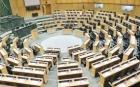 تشكيل كتلة القرار النيابية بمشاركة 24 نائبا - أسماء