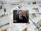 الصحف الورقية في غرف الإنعاش ... وصحفيون لجفرا الإعلانات القضائية على وشك الإيقاف بفعل أمر الدفاع 21 والحكومة خارج التغطية