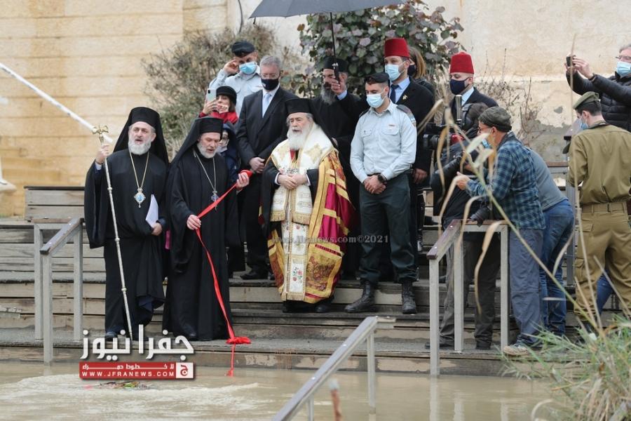 بالصور .. الكنيسة الأرثوذكسية تحيي يوم الحج السنوي إلى المغطس