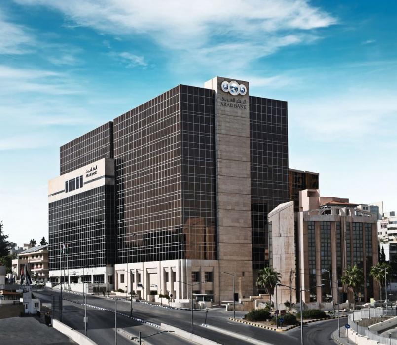 البنك العربي يحصد جوائز عالمية لخدمات الشركات على مستوى الشرق الأوسط