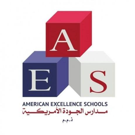 مدارس الجودة الأمريكية تعلن عن إلغاء امتحانات الـsat وsat subject