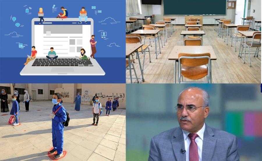 التربية تشدد اجراءات السلامة مع عودة الطلبة لمدارسهم .. وخبراء عبرجفرا يقيمون التعليم الوجاهي والالكتروني