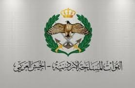 القبض على شخص حاول تهريب مخدرات من سوريا إلى الأردن