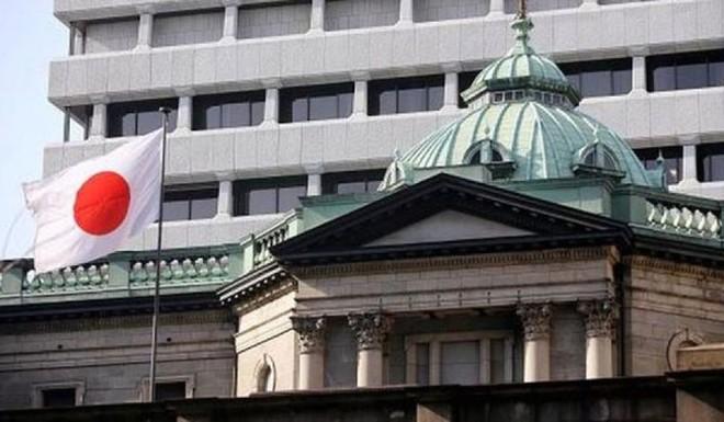 المركزي الياباني يرفع توقعات الانكماش الاقتصادي إلى 5.6