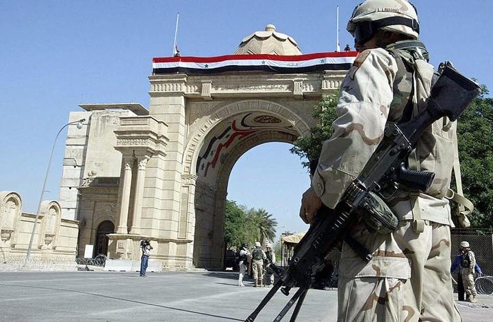 اغلاق المنطقة الخضراء عقب تفجيريين انتحاريين في العراق