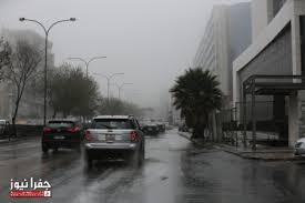 الموسم المطري يرتفع بين 10 - 23