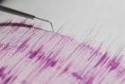 زلزال بقوة 6.8 يضرب الفلبين