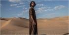 ما حقيقة إلغاء عرض مسلسل رشاش