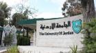 الأردنية تبدأ صرف مستحقات طلبتها المتميزين اليوم