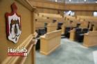 كتلة القرار تؤكد التزام جميع أعضائها بمدونة السلوك النيابية
