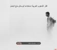 الأردنيون ضمن أكثر الشعوب العربية استخداما لوسائل منع الحمل