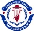 مدارس الجامعة الأولى تحصل على المركز الثاني في مسابقة الإلقاء الأدبي