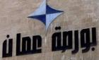 بورصة عمان تغلق تداولاتها على 5ر5 مليون دينار