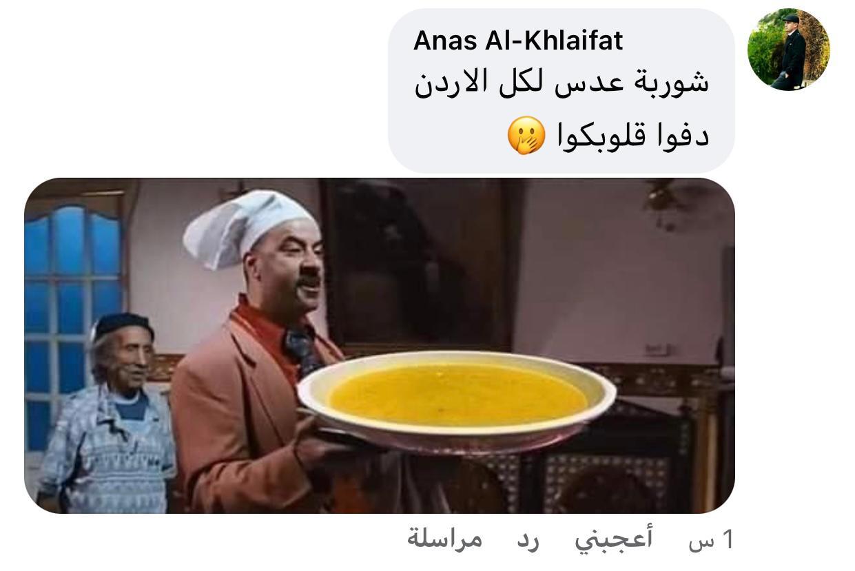 دعابة وصور وفيديوهات مضحكة.. شاهد كيف تفاعل الأردنييون مع المنخفض الجوي - صور