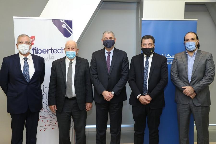 بنك الإسكان يموّل الشركة الأردنية المتطورة للألياف الضوئية فايبرتك  بـ 25 مليون دينار لتنفيذ مشاريعها الحيوية