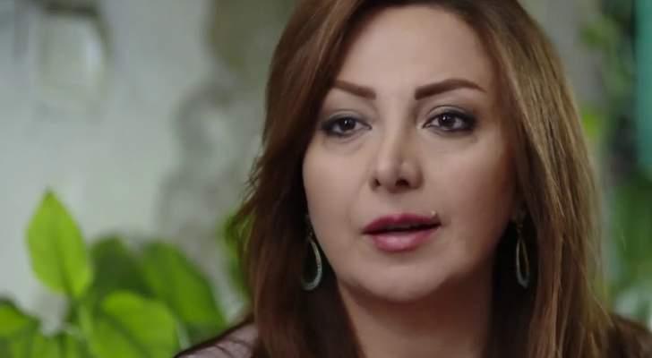 بالفيديو .. أمية ملص لن أسامح هذه المرأة نهائيا