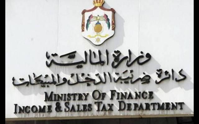 الضريبة تدعو لتقديم طلبات التسوية قبل نهاية دوام الاحد المقبل