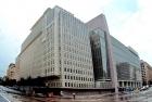 البنك الدولي يقدم قرضاً للأردن بقيمة 115 مليون دولار لدعم الشركات